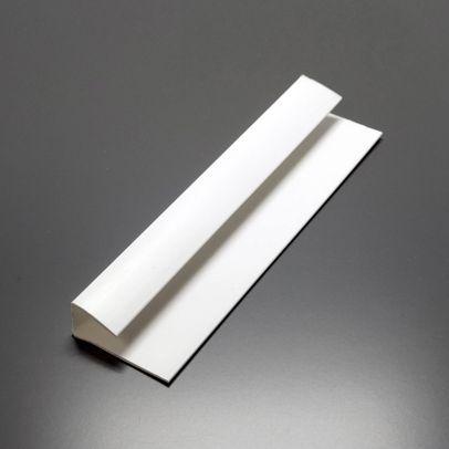 White 2700 mm x 6mm Starter/End Trim